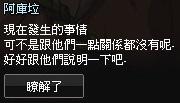 mabinogi_2013_09_30_1544.jpg