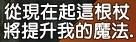 mabinogi_2013_09_30_1590.jpg
