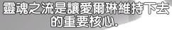 mabinogi_2013_09_30_1596.jpg
