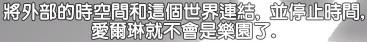 mabinogi_2013_09_30_1597.jpg