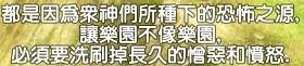 mabinogi_2013_09_30_1601.jpg