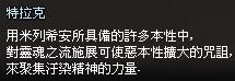 mabinogi_2013_09_30_1606.jpg