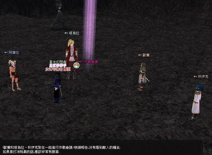 mabinogi_2013_10_01_010.jpg