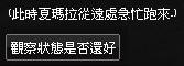 mabinogi_2013_10_01_020.jpg