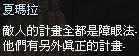 mabinogi_2013_10_01_044.jpg