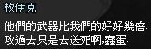 mabinogi_2013_10_01_051.jpg