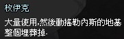mabinogi_2013_10_01_070.jpg