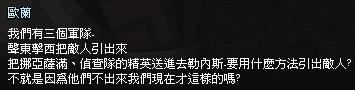 mabinogi_2013_10_01_074.jpg