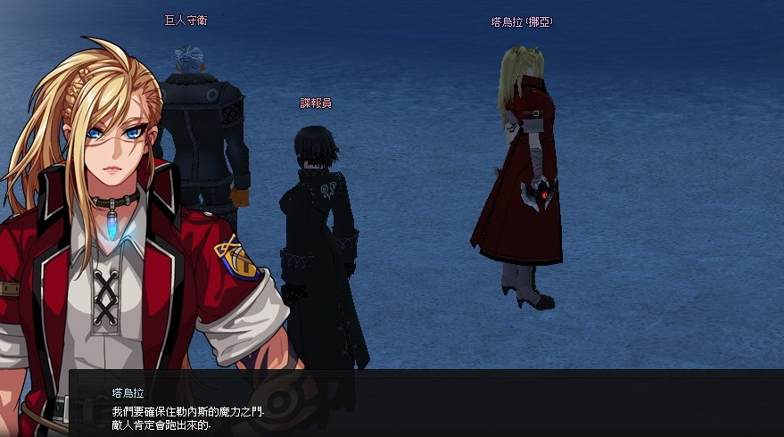 mabinogi_2013_10_01_135.jpg