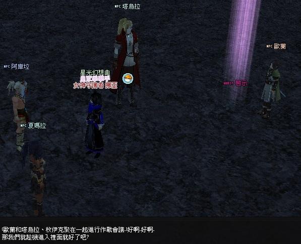 mabinogi_2013_10_01_157.jpg