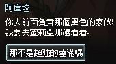 mabinogi_2013_10_01_183.jpg