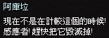 mabinogi_2013_10_01_222.jpg