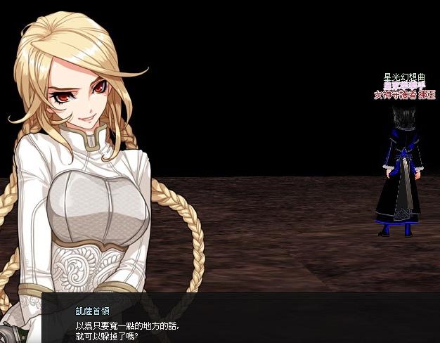 mabinogi_2013_10_01_226.jpg