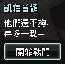 mabinogi_2013_10_01_229.jpg