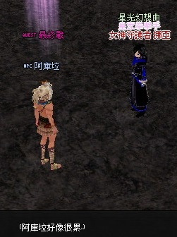 mabinogi_2013_10_01_251.jpg