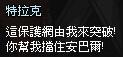 mabinogi_2013_10_01_258.jpg