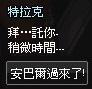 mabinogi_2013_10_01_260.jpg