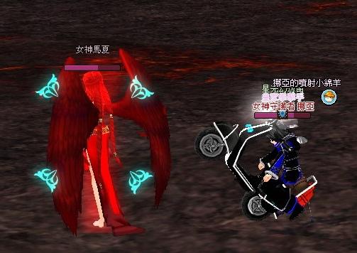 mabinogi_2013_10_01_295.jpg