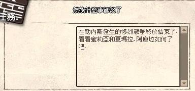 mabinogi_2013_10_01_331.jpg