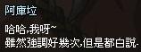 mabinogi_2013_10_01_344.jpg