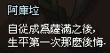 mabinogi_2013_10_01_349.jpg