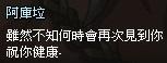 mabinogi_2013_10_01_354.jpg