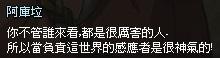 mabinogi_2013_10_01_357.jpg