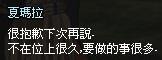 mabinogi_2013_10_01_370.jpg