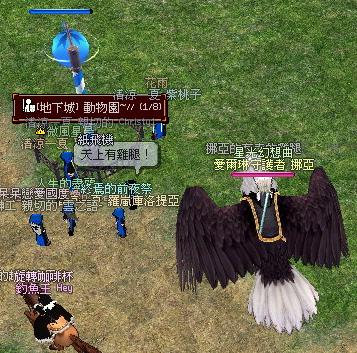 mabinogi_2009_08_20_004.jpg