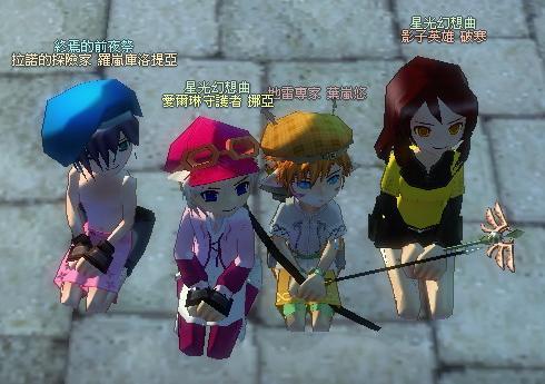 mabinogi_2009_08_27_004.jpg