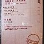 艾克先生menu-3