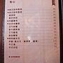 艾克先生menu-6