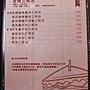 艾克先生menu-5