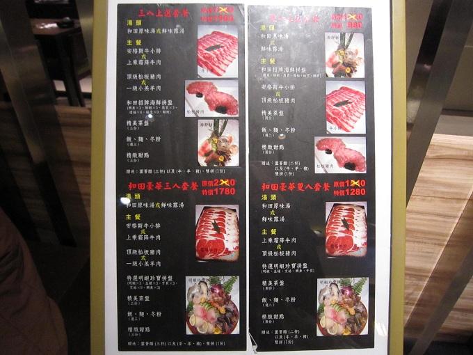 京站和田03-1.jpg