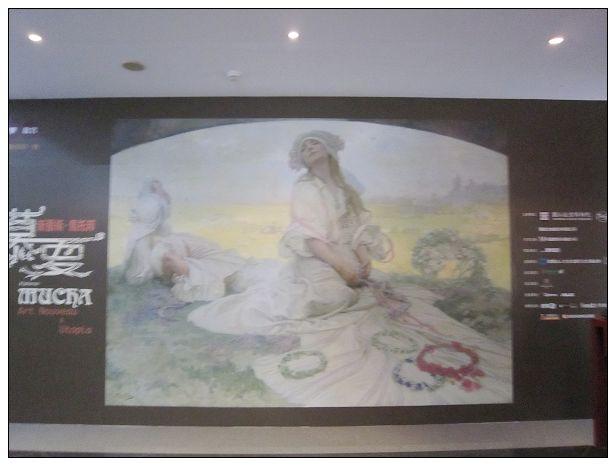 慕夏特展06.JPG