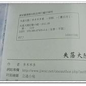 失落大陸04.JPG