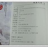 失落大陸05.JPG