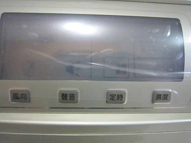 日立除濕機09.JPG