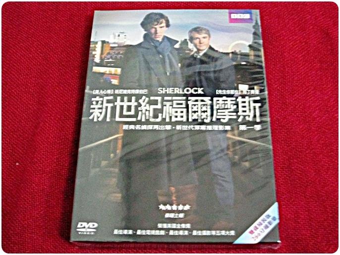 BBC Sherlock01.JPG
