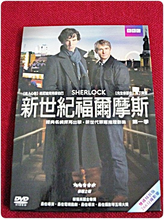 BBC Sherlock03.JPG