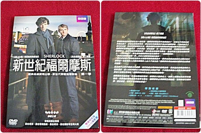 BBC Sherlock03-1.jpg