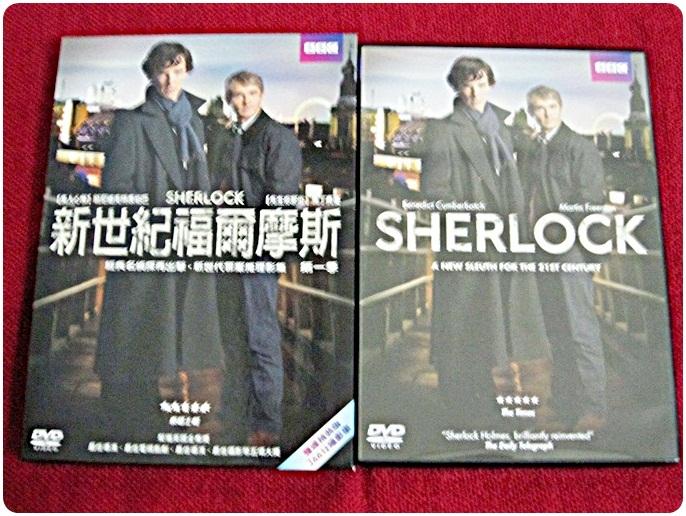BBC Sherlock05.JPG