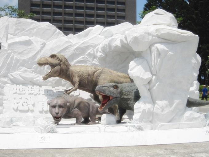 最古老的恐龍展01