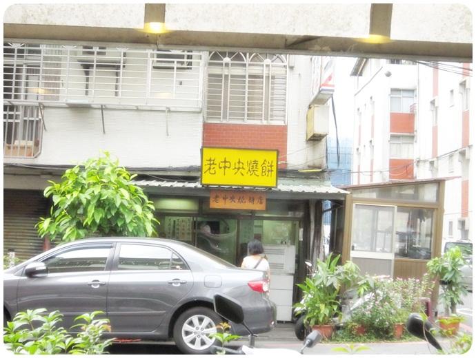 山東餃子館(19)