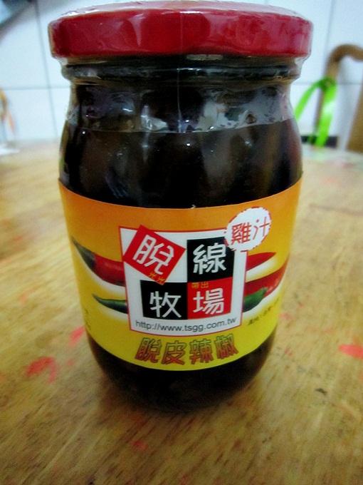 剝皮辣椒 (1)