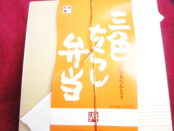 101年11月日本旅遊 (29)
