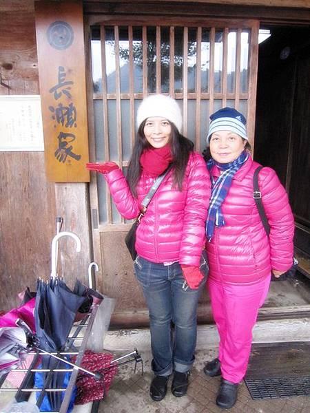 101年11月日本旅遊 (145)