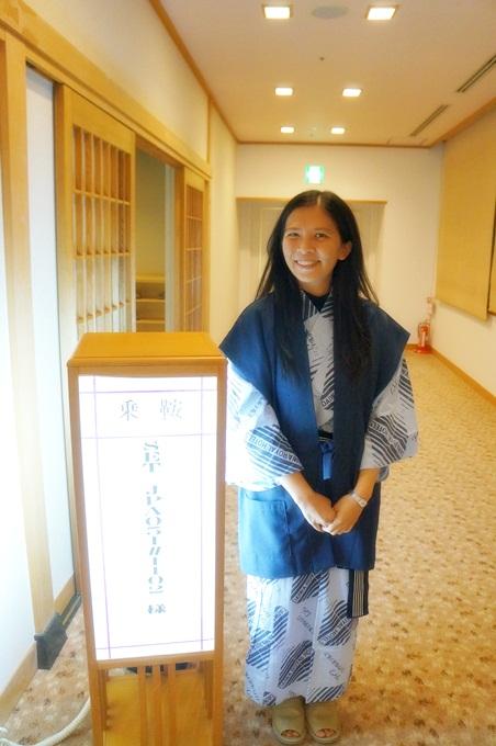 101年11月日本旅遊 (250)