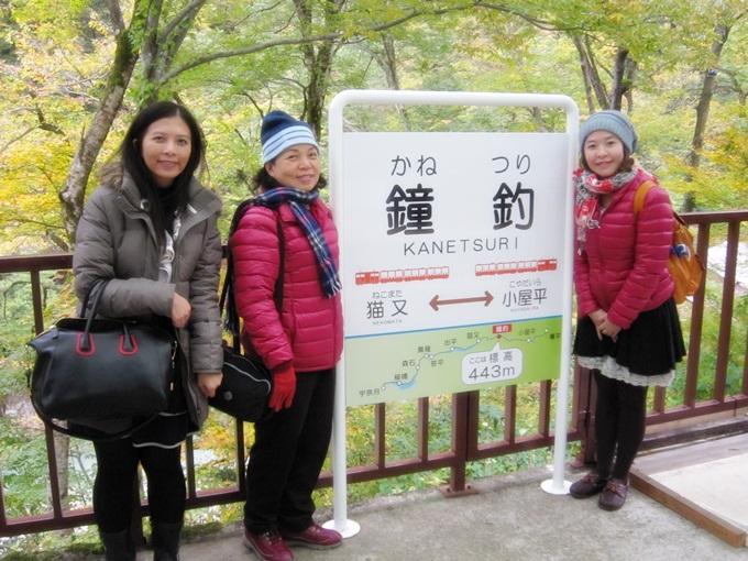 101年11月日本旅遊 (408)