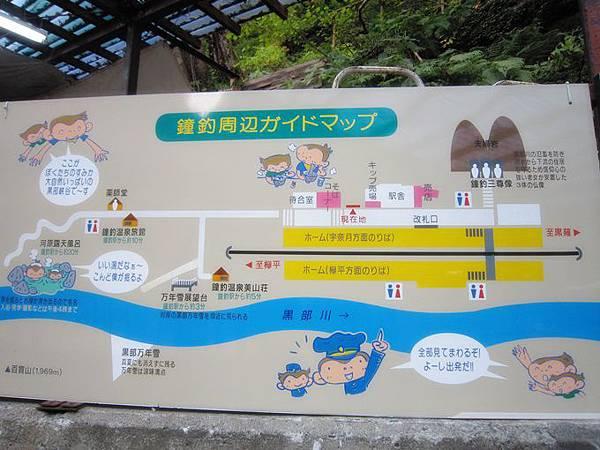 101年11月日本旅遊 (420)